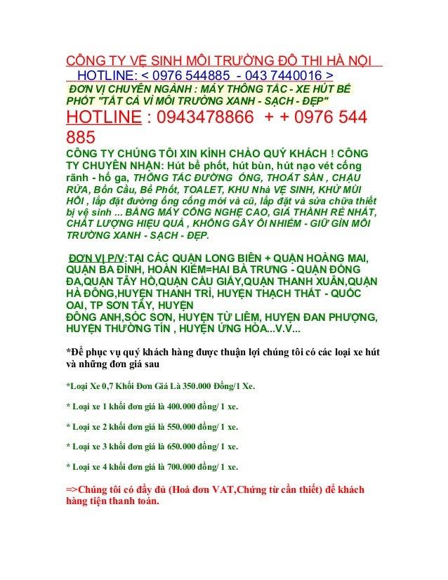 CÔNG TY VỆ SINH MÔI TRƯỜNG ĐÔ THI HÀ NỘI  HOTLINE: < 0976 544885 - 043 7440016 >  ĐƠN VỊ CHUYÊN NGÀNH : MÁY THÔNG TẮC - XE...
