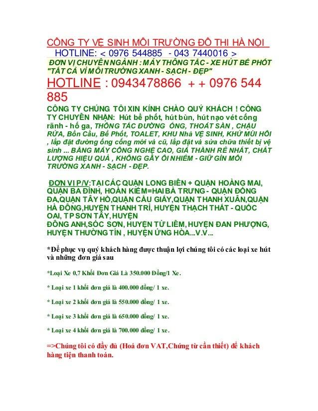 CÔNG TY VỆ SINH MÔI TRƯỜNG ĐÔ THI HÀ NỘI  HOTLINE: < 0976 544885 - 043 7440016 >  ĐƠN VỊ CHUYÊN NGÀNH : M ÁY THÔNG TẮC - X...