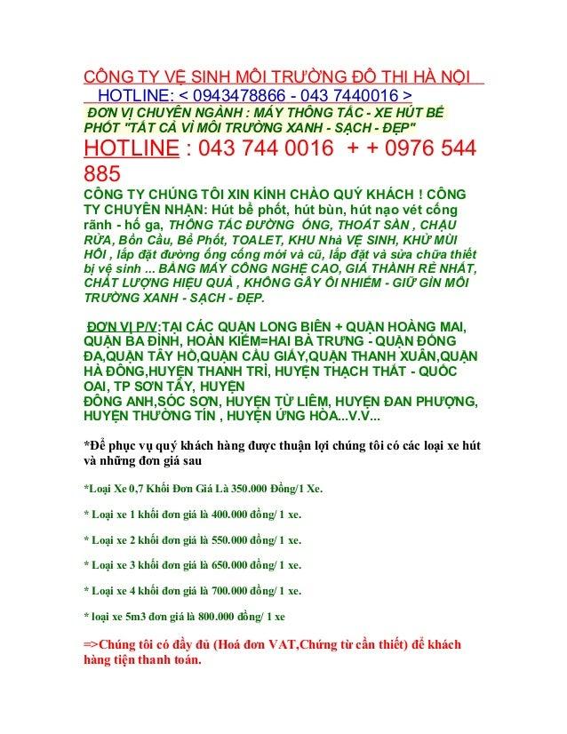 CÔNG TY VỆ SINH MÔI TRƯỜNG ĐÔ THI HÀ NỘI  HOTLINE: < 0943478866 - 043 7440016 >  ĐƠN VỊ CHUYÊN NGÀNH : MÁY THÔNG TẮC - XE ...