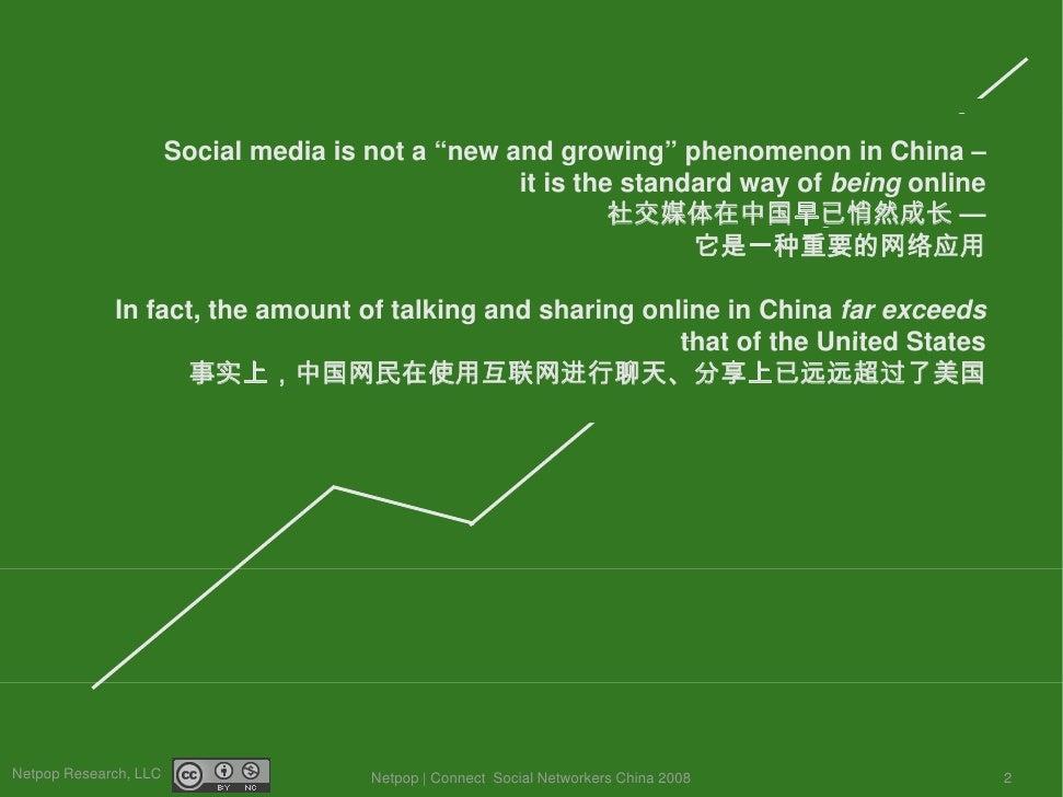 Netpop | Connect Social Networkers China 2008 Teaser Slide 2