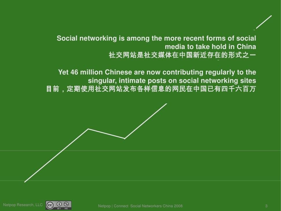 Netpop | Connect Social Networkers China 2008 Teaser Slide 3