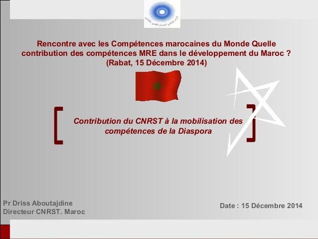 Rencontre avec les Compétences marocaines du Monde Quelle  contribution des compétences MRE dans le développement du Maroc...