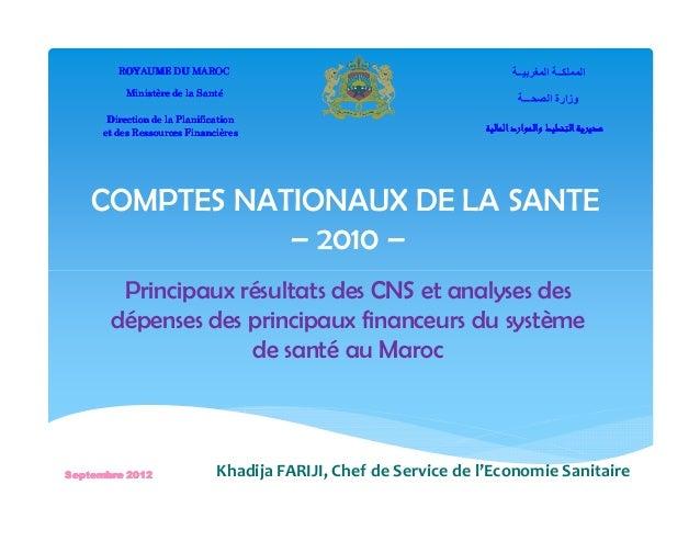 COMPTES NATIONAUX DE LA SANTE – 2010 – ROYAUME DU MAROCROYAUME DU MAROCROYAUME DU MAROCROYAUME DU MAROC Ministère de la Sa...