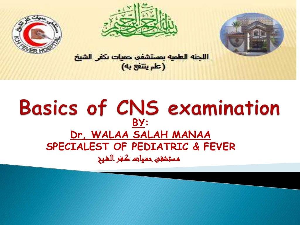 CNS examination