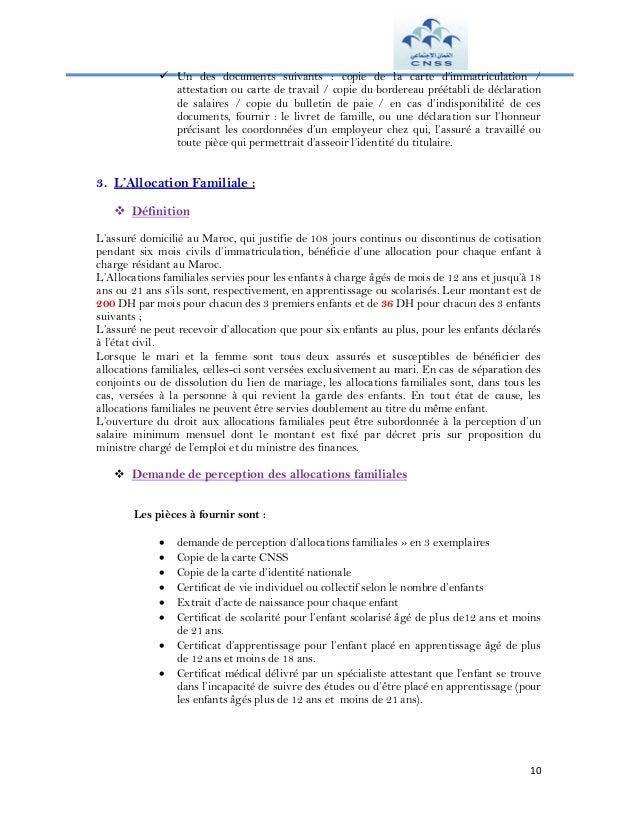 SAID 2012 UN TÉLÉCHARGER MAROCAIN PARIS GRATUIT NACIRI A