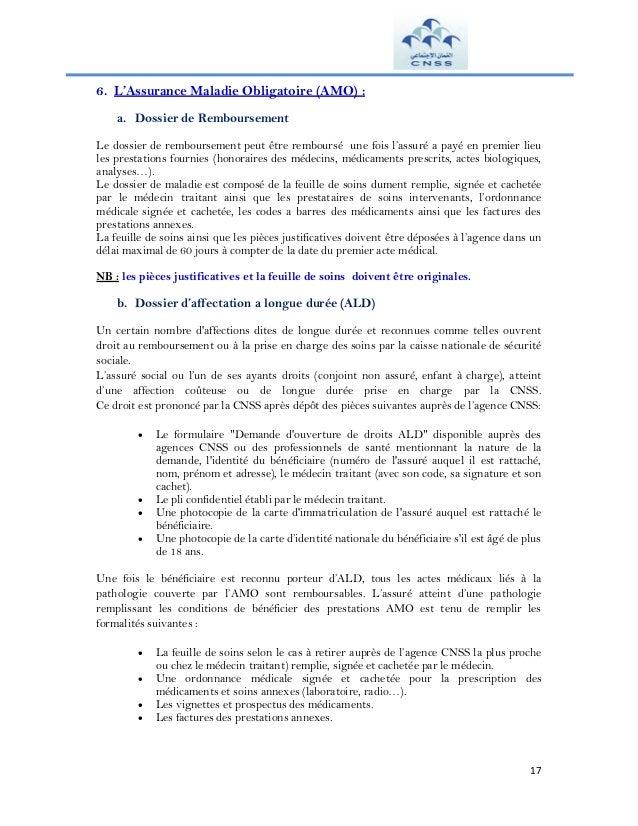 SOIN DE CNSS MALADIE FEUILLE TÉLÉCHARGER