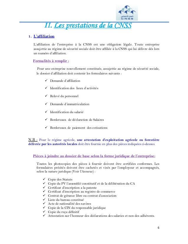 TÉLÉCHARGER FEUILLE DE SOINS MALADIE CNSS MAROC GRATUITEMENT
