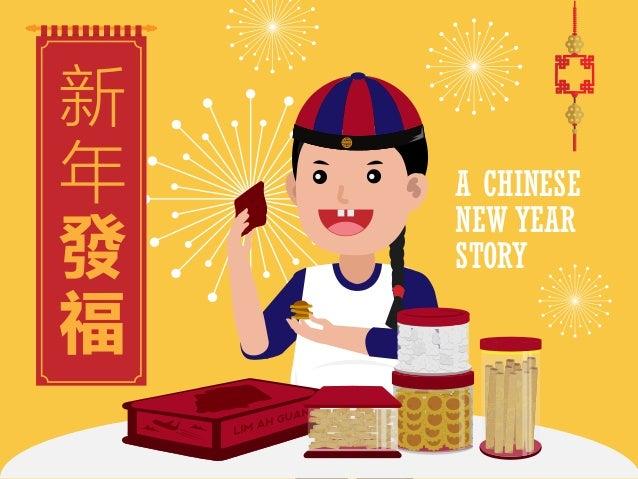 新 年 發 福 - A Chinese New Year Story