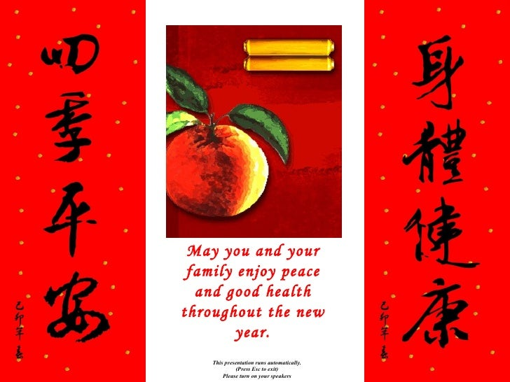 May you and your family enjoy peace and good health throughout the new year. This presentation runs automatically. (Press ...