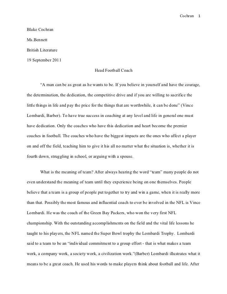 apply to university essay a prompts