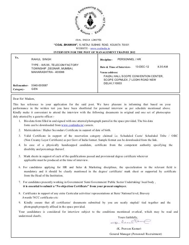 Coal india limited interview call letter for Interview call letter template