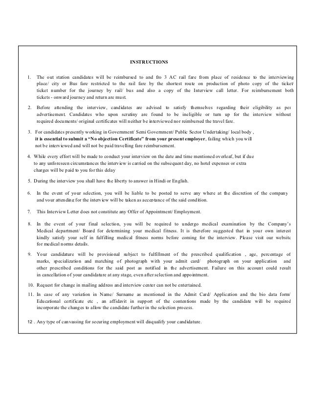 Interview call letter format company job interview call letter interview call letter format company save how to write interview spiritdancerdesigns Gallery