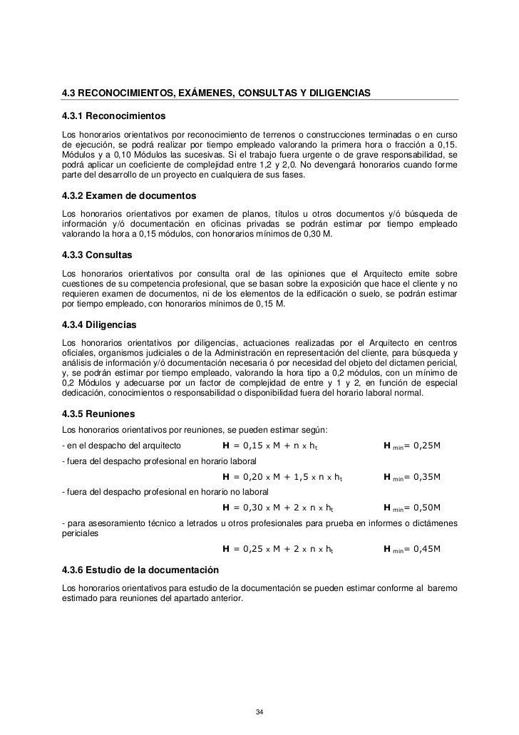 Coam baremos orientativos_modif_2007_cte
