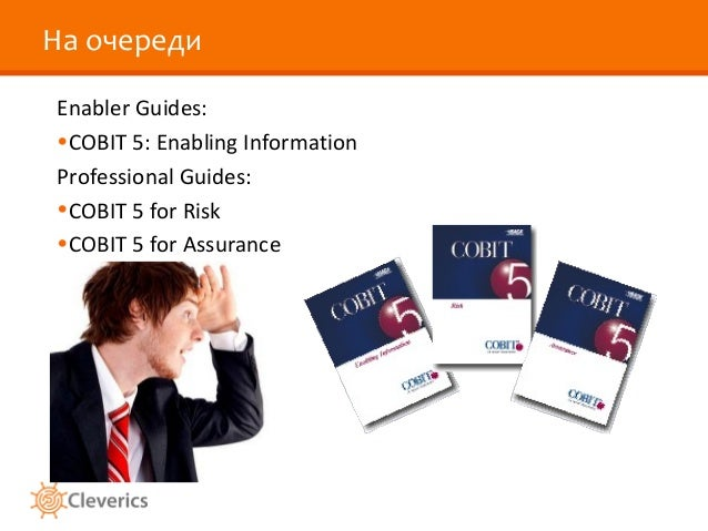 cobit 5 assessor guide pdf
