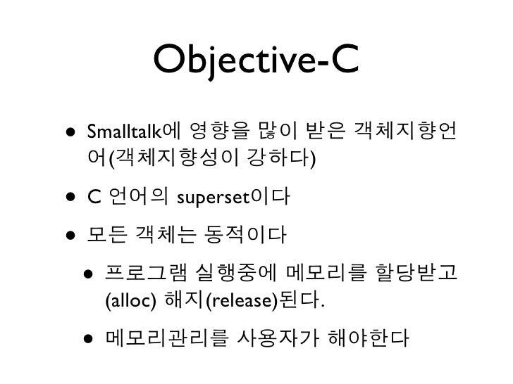 friend function in c++ pdf
