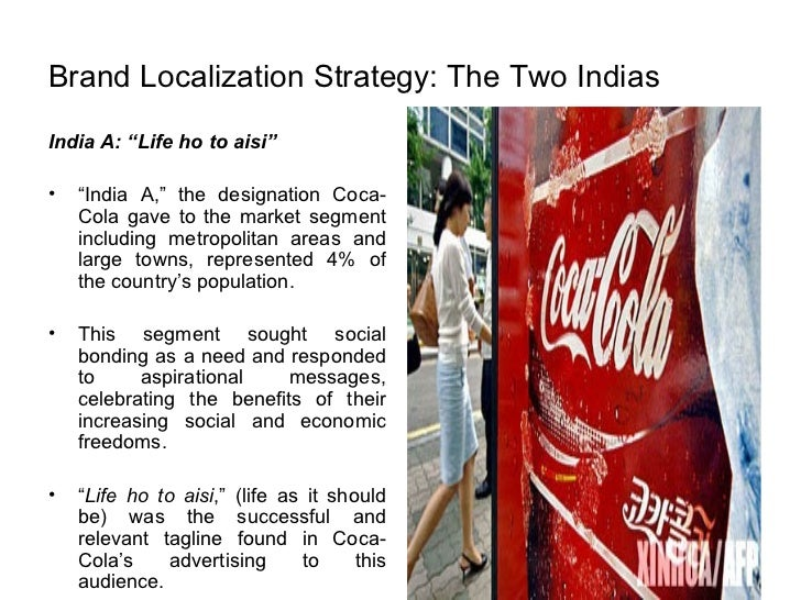 coca cola strategy in india