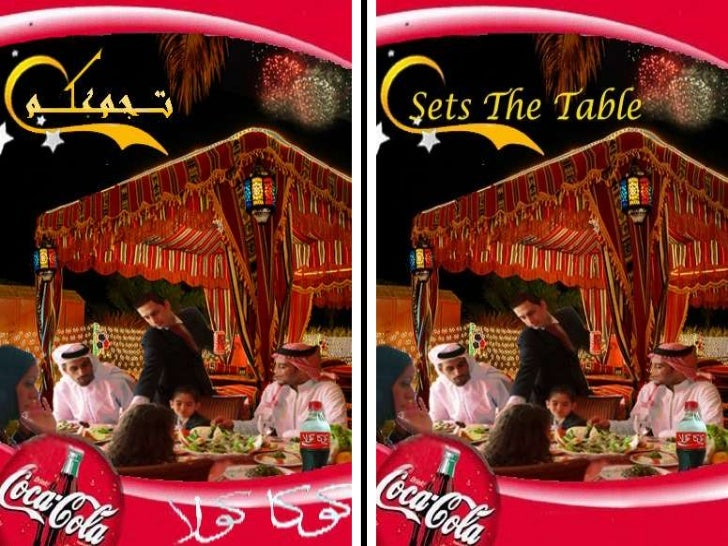 Coca Cola Advertising Campaign In The UAE
