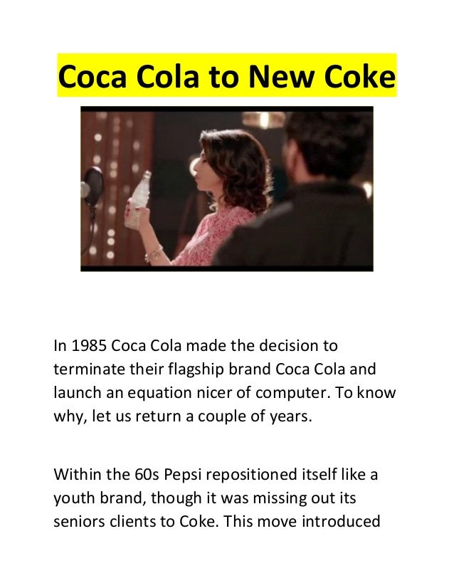 when was new coke introduced