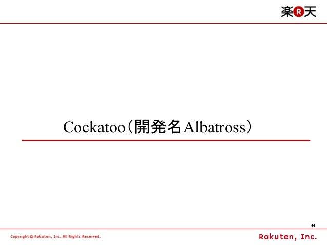 Cockatoo(開発名Albatross)                         64