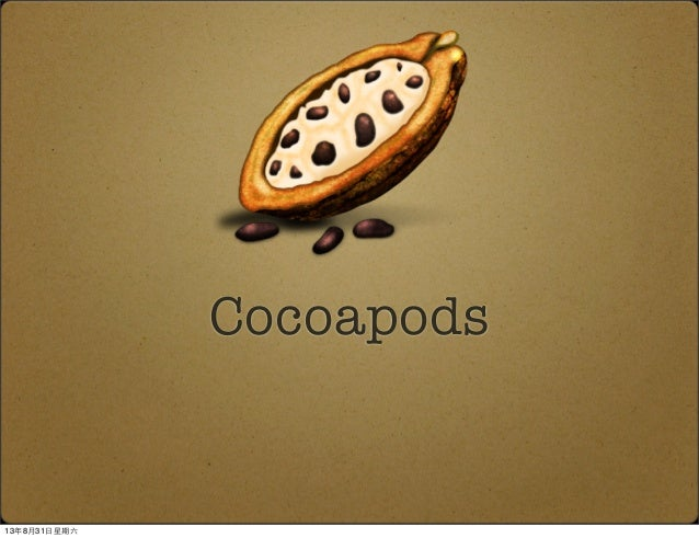 Cocoapods 13年8月31⽇日星期六