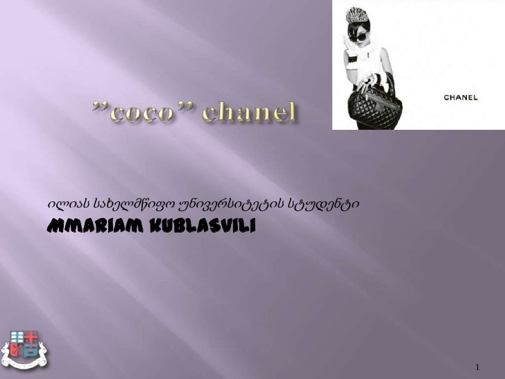 ილიას სახელმწიფო უნივერსიტეტის სტუდენტიMmariam kublaSvili                                          1