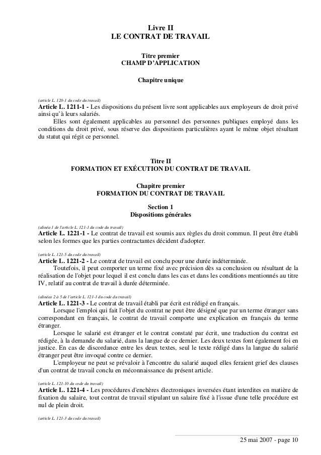 Code du tavail 2008  nouveau  fec juill 2008