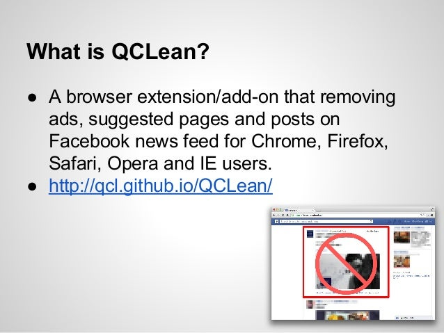 How QCLean Works? Introduction to Browser Extensions
