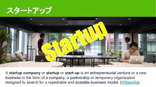 スタートアップ A startup company or startup or start-up is an entrepreneurial venture or a new business in the form of a company,...