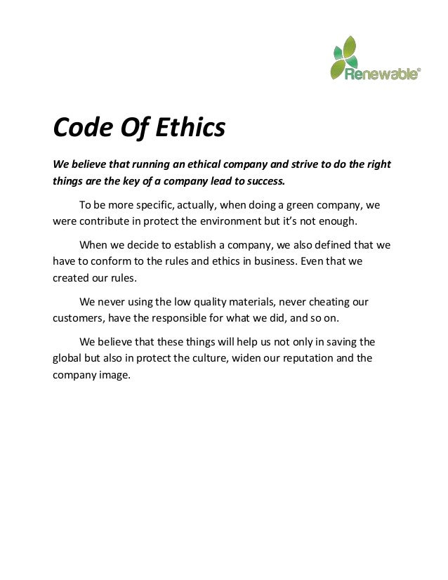 the right to privacy and the code of ethics on the internet Code of ethics 04 code of practice 04 issues of  the code of ethics and practice applies to counsellors  counsellors must provide privacy for counselling.