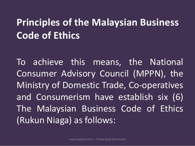 Code of Ethics: Objectives & Legislation