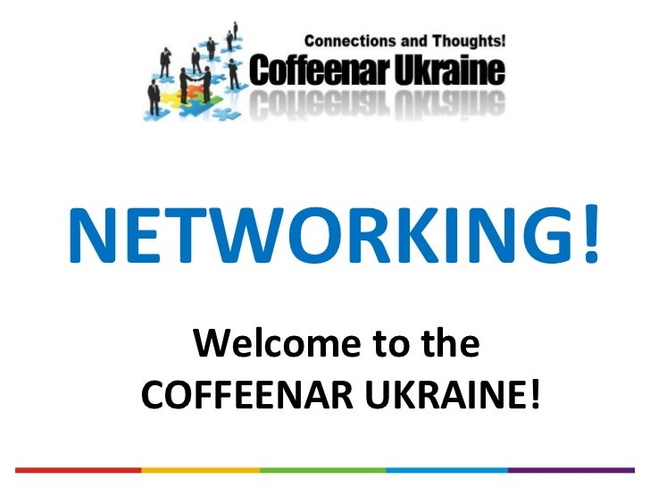 NETWORKING! Welcome to the  COFFEENAR UKRAINE!