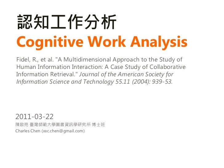 """認知工作分析Cognitive Work AnalysisFidel, R., et al. """"A Multidimensional Approach to the Study ofHuman Information Interaction: ..."""