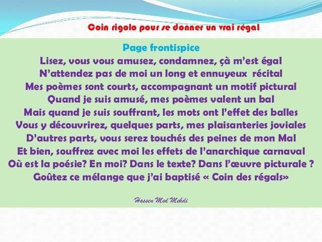 Coin rigolo pour se donner un vrai régal                         Page frontispice       Lisez, vous vous amusez, condamnez...