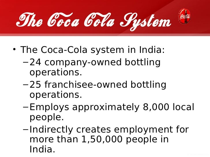 how to make coca cola in hindi