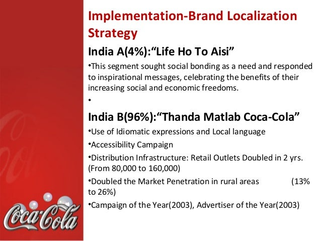 coca cola strategy implementation Content marketing strategy in implementation how does it translate into the difference in implementation in a daily life of business strategy, coca cola.