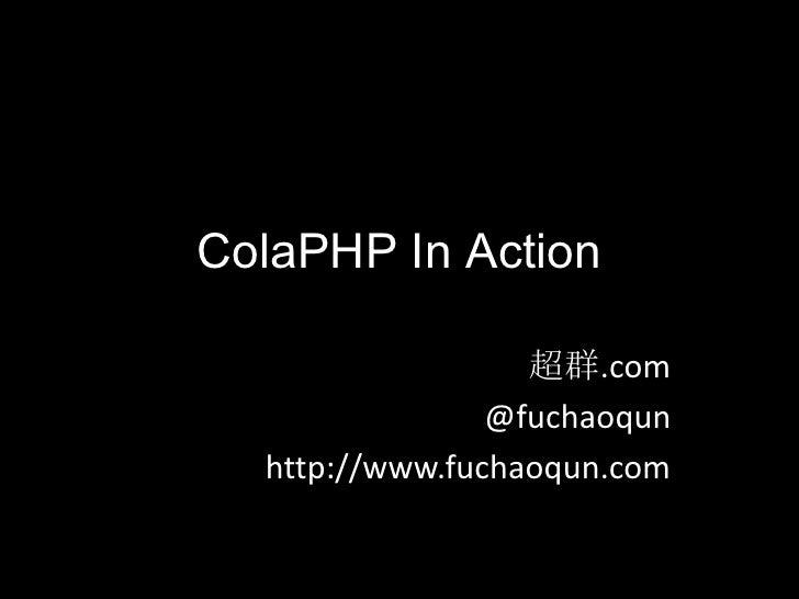ColaPHP In Action<br />超群.com<br />@fuchaoqun<br />http://www.fuchaoqun.com<br />