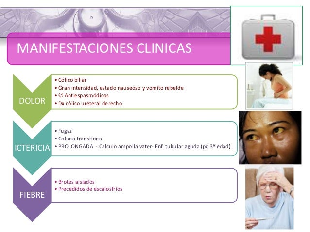 Colecistitis cronica vs coledocolitiasis[1] (1)