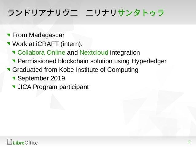 LibreOffice Online と Nextcloud 環境の 構築方法と大規模運用のための実験 Slide 2