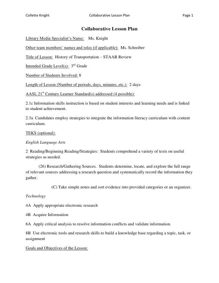 electronic lesson plan templates