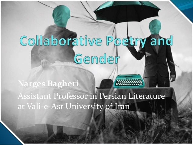 Narges Bagheri Assistant Professor in Persian Literature at Vali-e-Asr University of Iran