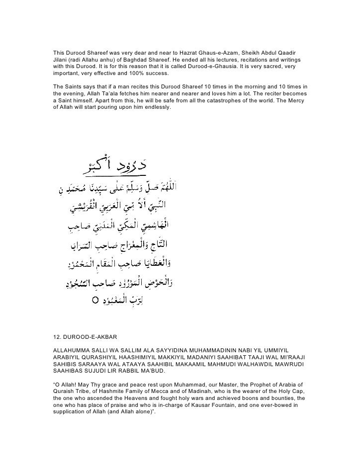 Collection of durood sharief english, arabic translation and translit…