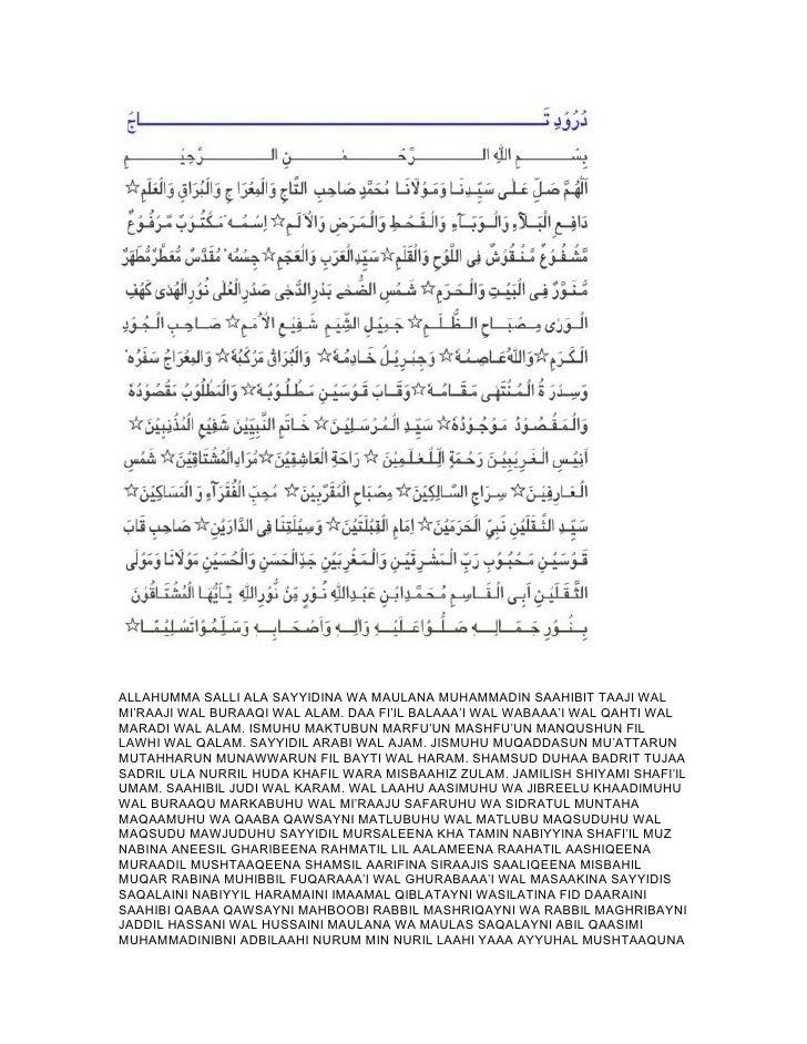 sami yusuf-supplication LYRICS - YouTube