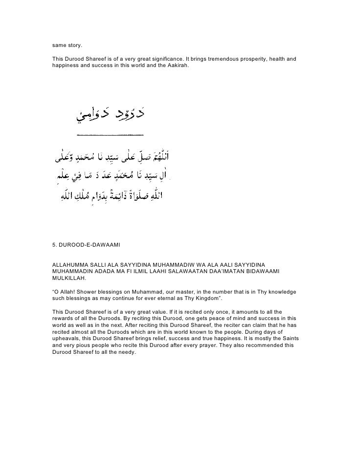 Collection Of Durood Sharief English Arabic Translation And