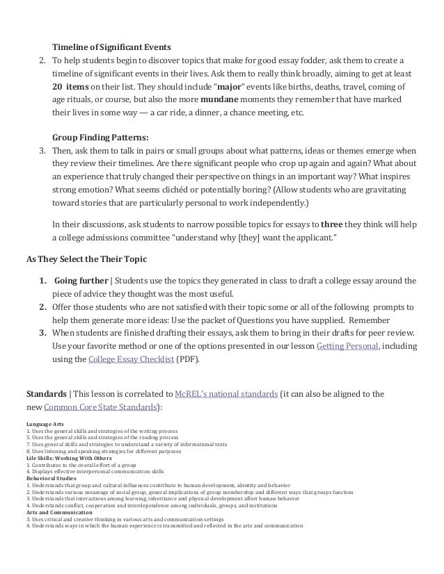College Essay Lesson Plan - College lesson plan template