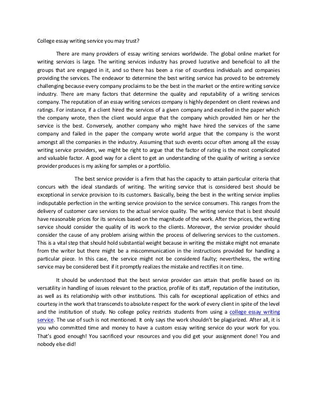 Trust essay writing