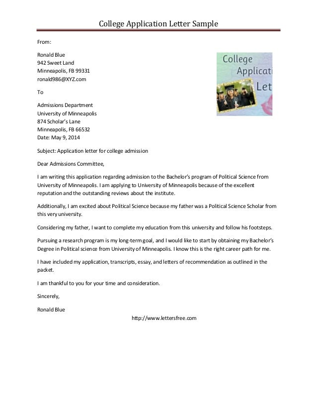 Sample college application letter college application letter sample httplettersfree from ronald altavistaventures