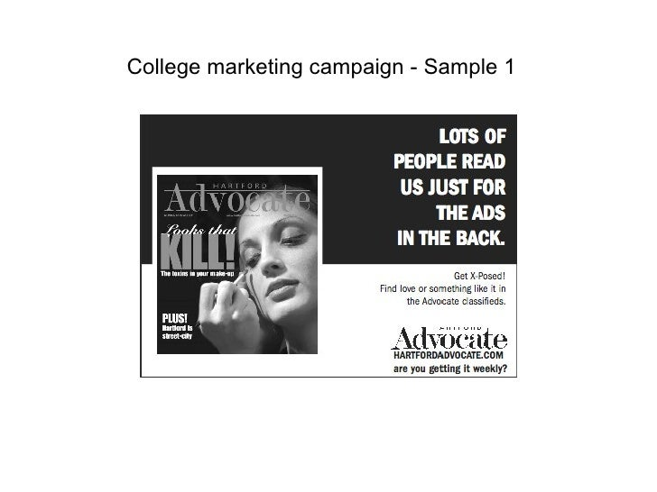 College marketing campaign - Sample 1