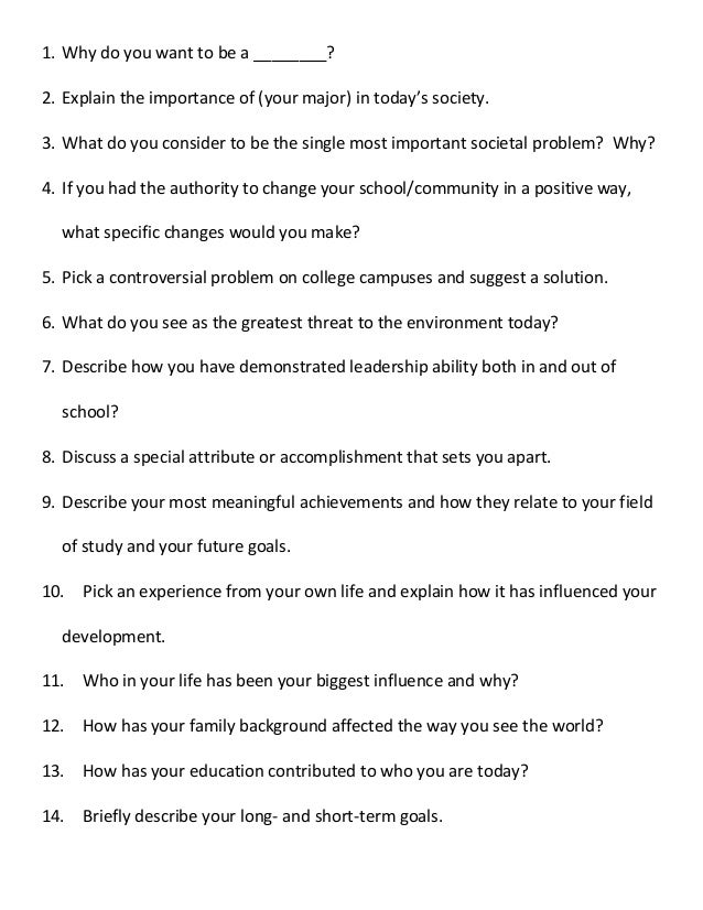 College Essay Questions  Essay Questions  Common App Essays