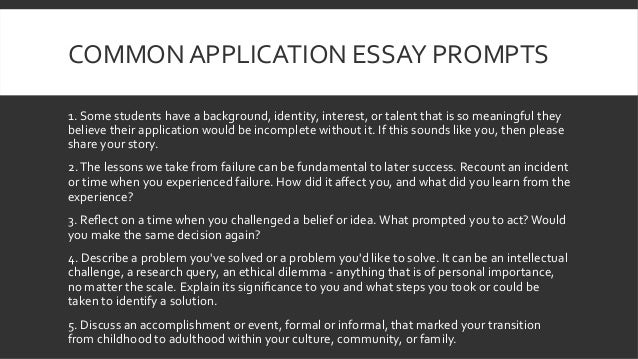 college essay workshop