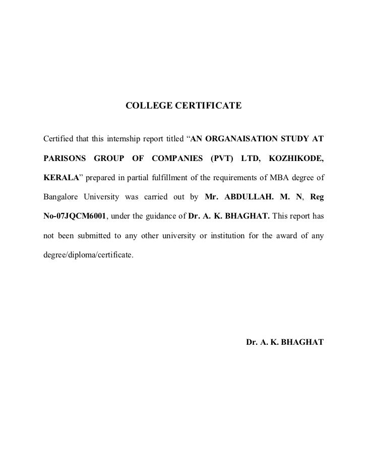 college  u0026 guide certificate